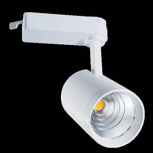 Round LED Track Light - Style